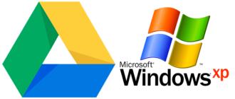 Google-Drive-для-Windws-XP