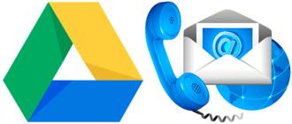 Как-посмотреть-контакты-в-Гугл-Диске