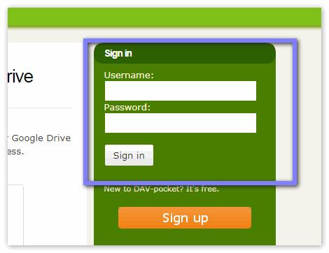 Войти в WebDav