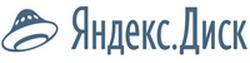 yandex-disk-logo