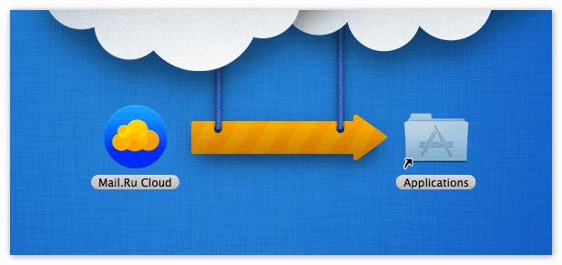 Облачное хранилище Mail диск