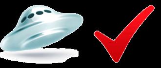 Регистрация-в-Яндекс-Диске