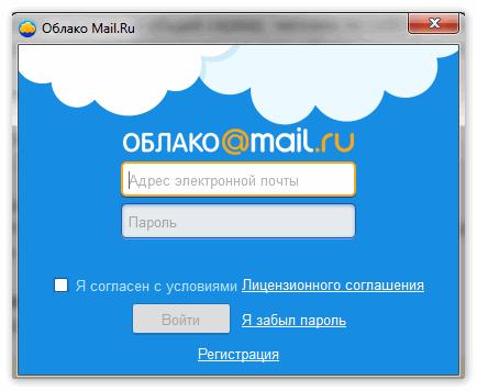 Вход в облако Mail.Ru с ПК