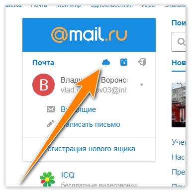 Взаимодействие с Mail