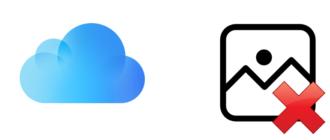 Как удалить фото с iCloud хранилища