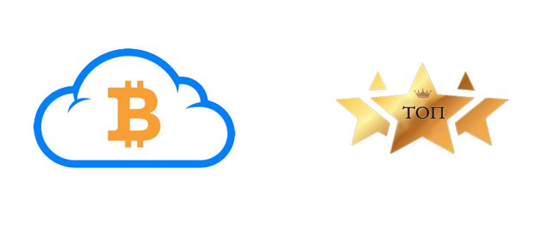 Лучшие сервисы облачного майнинга