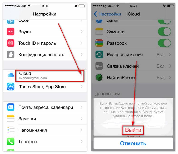 Отвязать iPad от Apple ID