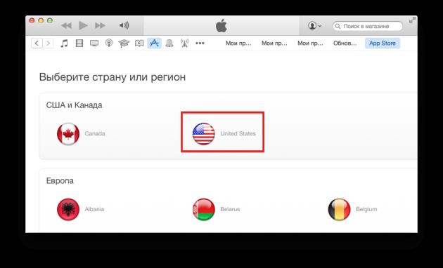 Регистрация Apple ID США