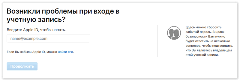 Сервис iForget