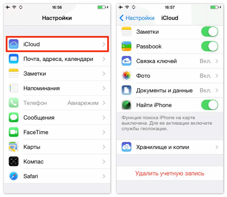 Вкладка iCloud на телефоне