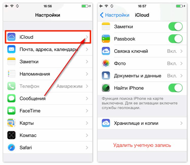 Вкладка iCloud в настройках телефона