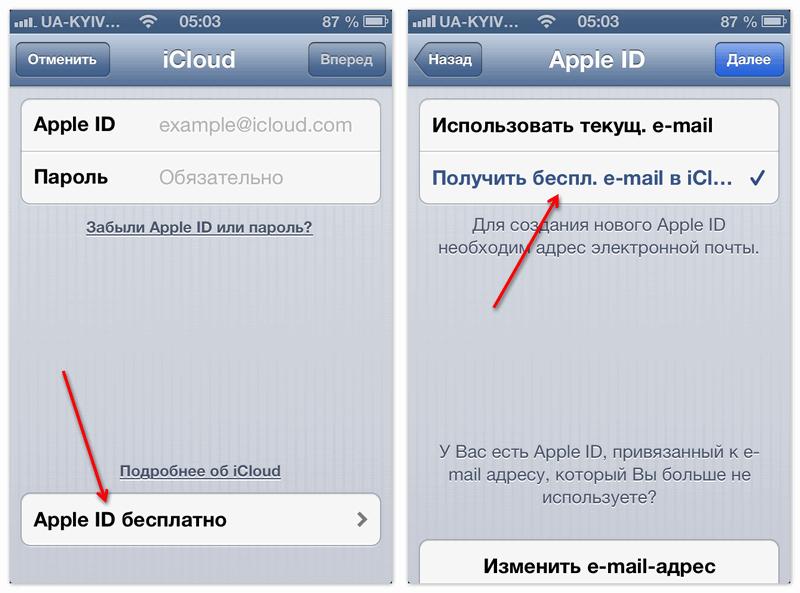 Как создать iCloud на iPhone 5S